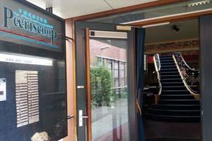 Theater Peeriscoop Gorinchem