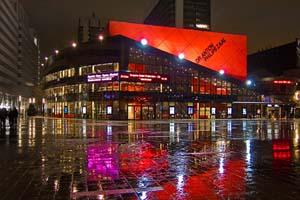 Dr Anton Philipszaal Lucent Danstheater Den Haag