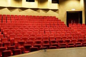 Theater De Poorterij Zaltbommel