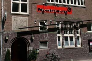 Polanentheater Amsterdam