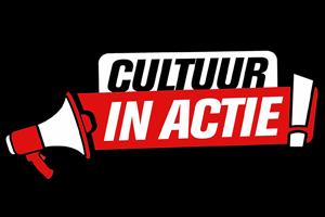 Culturele sector kent ongekend rendement